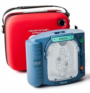 Brand New Phillips Heartstart Defibrillator With Free Cabinet 250 00 Value
