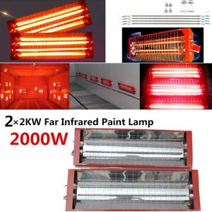 220v 2000w Curing Lamps Paint Curing Heating Baking Spray Booth Universal