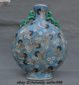 Old China Wucai Porcelain Glaze Dragon Ear Crane Bird Zun Pot Jar Bottle Vase