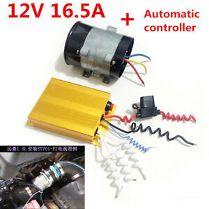 Car Electric Turbine Turbo Charger Bold Lines W Automatic Controller 12v 16 5a