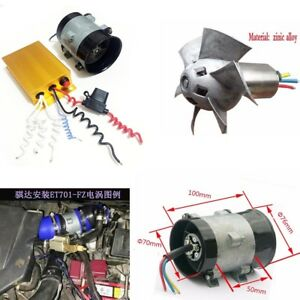16 5a Car Electric Turbine Power Turbo Charger Bold Lines With Controller