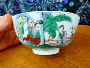 Set Of 2 Asian Hand Painted Porcelain Bowls