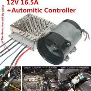 12v 16 5a Car Electric Turbine Power Turbo Charger 35000rpm automatic Controller