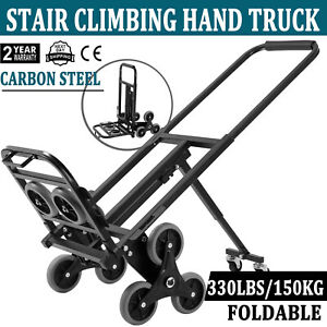 Heavy Duty Stair Climber Cart Foldable Moving Dolly Cart Roll Cart Trolly 420lb