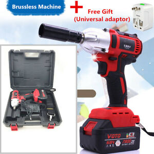Electric Impact Wrench Brushless Cordless Rechargeable 360 nm universal Adaptor