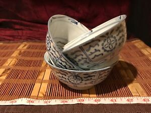 3 Asian Porcelain Blue And White Floral Rice Bowl 5 X2 1 8