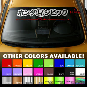 Honda Civic In Japanese Katakana Windshield Banner Vinyl Decal Sticker 37 X6 4