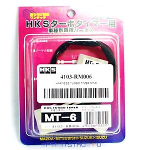 Hks Turbo Timer Harness Mt 6 For 95 98 Eclipse Gst Gsx 4103 Rm006