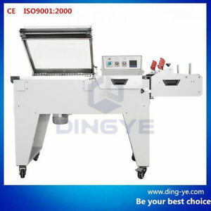Fm5540 2 In 1 L Type Seal cut And Shrink Package Machine