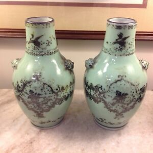 Pair Of Antique 19th Cen Chinese Vases In Rare Celadon Green Leopards