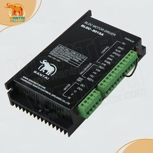 china Offer wantai Cnc Brushless Dc Motor Driver Bldc 8015a 80vdc 5000rpm Peak