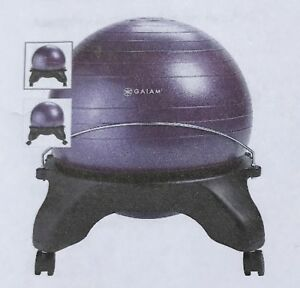 Gaiam Backless Balance Ball Chair 52cm Stability Ball Home Office New In Box