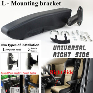 New 1x Right Side Universal Adjustable Pu Seat Arm Rest Console Armrest Black