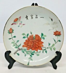 Chinese Qing Dynasty Famille Rose Porcelain Plate Tongzhi Mark And Period
