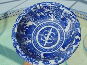 Fine Rare Asian Antique Chinese Blue And White Porcelain Bowl Period