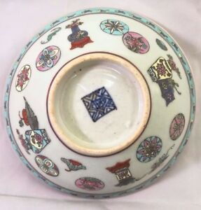 Chinese Antique Famille Rose Porcelain Bowl With Mark
