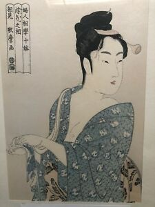Utamaro Kitagawa Japanese Uwaki No So Fancy Free Type Art Woodblock Print