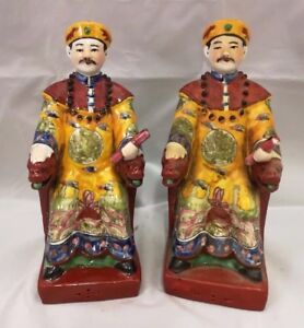 Chinese Antique Famille Rose Porcelain Emperor Figurine Statue With Mark 1 Pair