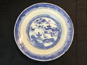 Estate Antique 19th C Chinese Export Canton Blue White Porcelain 1