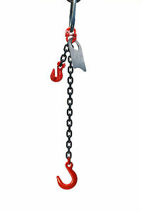 9 32 10 Foot Grade 80 Sofa Single Leg Lifting Chain Sling Oblong Foundry Hook