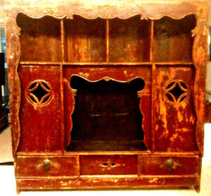 Antique Carved Chinese Display Stand Tea Cabinet