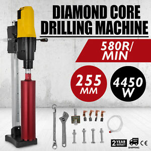 255mm Driller Drilling Press Machine 580r min Core Drilling Rig Motor Pro