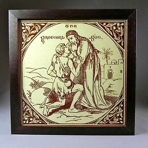 19th C Framed 7 5 Tile Murray Maw Prodigal Son New Testament Parables Biblical