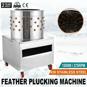 1500w Turkey Chicken Plucker Plucking Machine Poultry De feather Stainless Steel