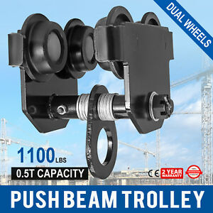 0 5 Ton Push Beam Track Roller Trolley Overhead Crane Lift Solid Steel Newest