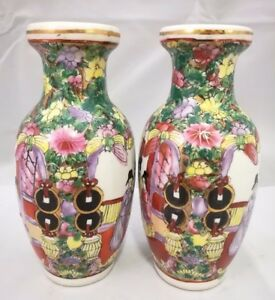 Chinese Antique Famille Rose Porcelain Vase With Portrait And Flowers One Pair