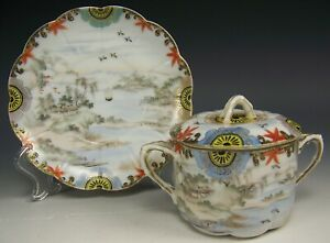 Vintage Japanese Kutani Hand Painted Birds Scenic Signed Covered Tea Cup Saucer