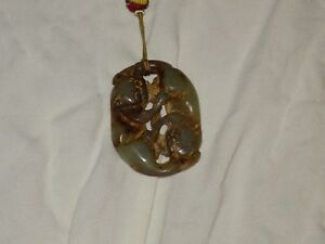 Jade Twin Cats Necklace Believed To Be Chinese Antique