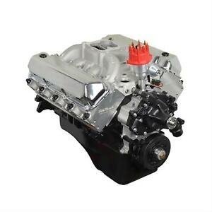Atk High Performance Ford 502 545hp Crate Engine Hp19m