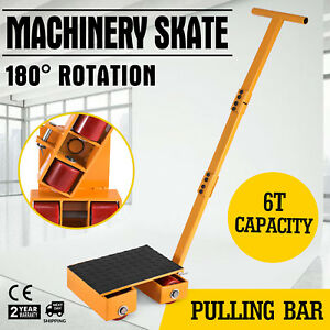 13000lbs Machinery Skate Machinery Mover Rubber Surface Rotation Heavy Equipment