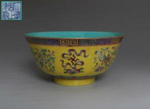 Very Fine Old Chinese Famille Rose Porcelain Flower Bowl Yongzheng Marked 518