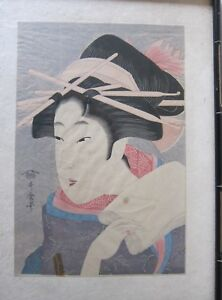 Antique Kitagawa Utamaro Big Head Woodblock Print Early 20th Century