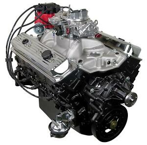 Atk High Performance Gm 350 Vortec 350hp Stage 3 Crate Engine Hp32c