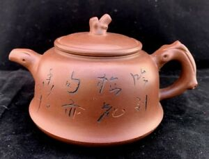 Chinese Antique Yixing Purple Clay Purple Sand Zisha Teapot With Mark
