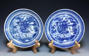 Pair Of Chinese Blue White Porcelain Plates