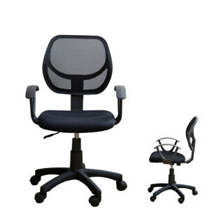 Modern Ergonomic High back Mesh Computer Office Chair Task Swivel Black