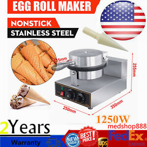 Commercial Nonstick Electric Headed Ice Cream Cone Waffle Maker Baker Machine Us