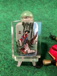 Vintage Chinese Reverse Painted Cut Crystal Chinese Snuff Bottle With Silk Pouch