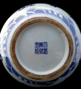 Chinese Antique Blue And White Porcelain Dragon Vase With Mark