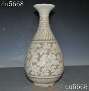 Antique Old China Dynasty Longquan Kiln Porcelain Flower Pattern Bottle Pot Vase