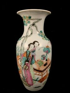 Chinese Antique Qing Dynasty Porcelain Famille Rose Vase