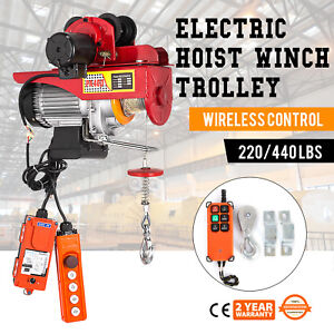 Electric Wire Rope Hoist W Trolley 220lb 440lb Industrial Overhead Copper