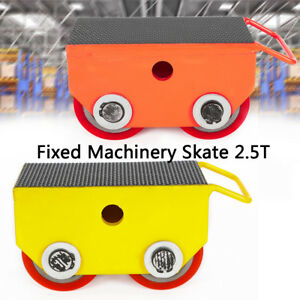 2 5t Fixed Steel Machinery Skate Cast Steel pu 2 roller Machinery Mover 2 Colors