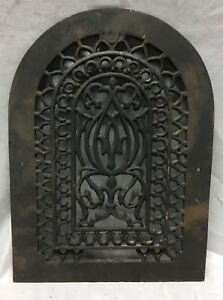One Antique Arched Top Heat Grate Grill Gothic Decorative Arch 10x14 656 18c