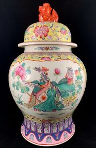 Large Chinese Vintage Antique Famille Rose Porcelain Jar With Phoenix And Flower