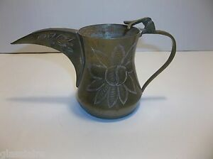 Vintage Middle East Brass Ewer Coffee Pot Pitcher